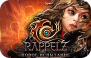 Rappelz
